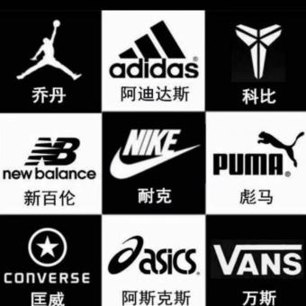 莆田鞋纯原和真标鞋是什么意思价格大概在多少